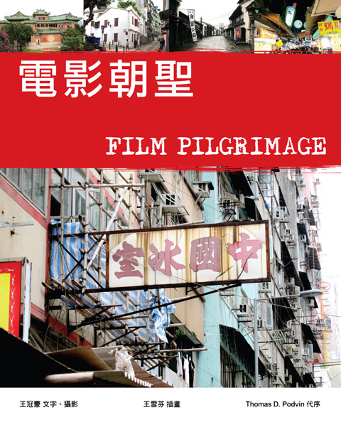 Mapping HK Film Locations